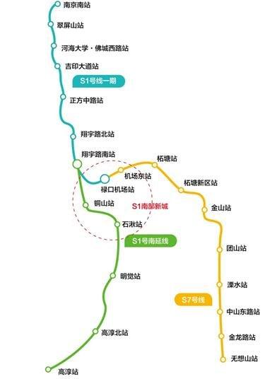 松原到北京的火车要多长时间