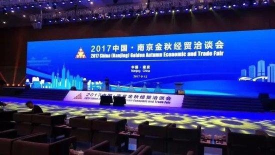 今天,超7000亿投资砸向南京!各区都有重磅利好