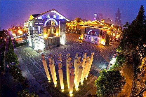 南京1912年会上受奖 夜色璀璨的1912
