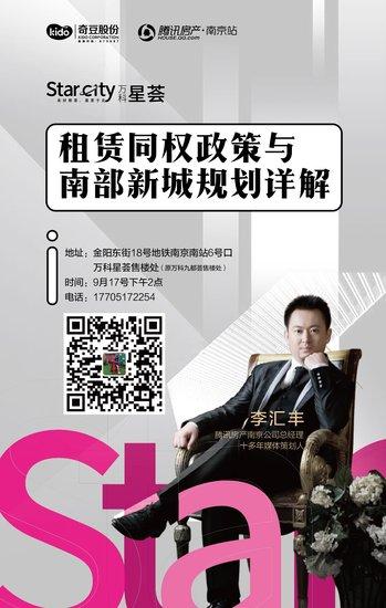 江北新区研创园签下百亿元项目