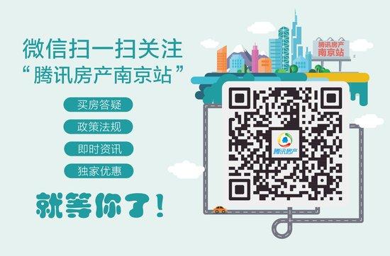 南京地铁1号线北延线燕子矶站开工在即