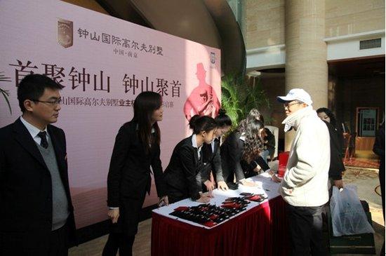 钟山国际高尔夫俱乐部会所,经过签到,开场等环节后,比赛正式拉开帷幕.图片