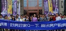 9月22日江宁专线购房团再出击