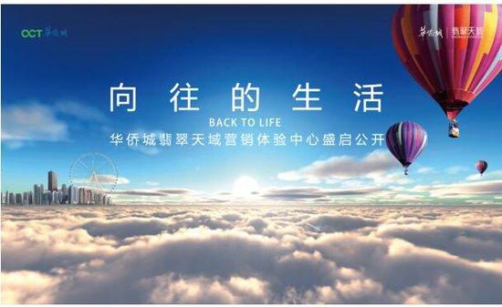 这个1111,南京最火的竟然是它……