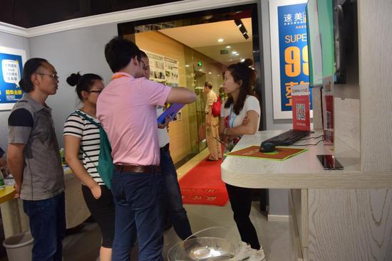南京首家速美超级家互联网家装体验馆6·18盛