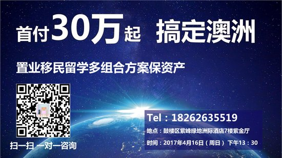 3月底至今南京近7000套新房入市 房源库存增至2.3万套