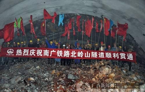 新建南广铁路最后一座隧道胜利贯通