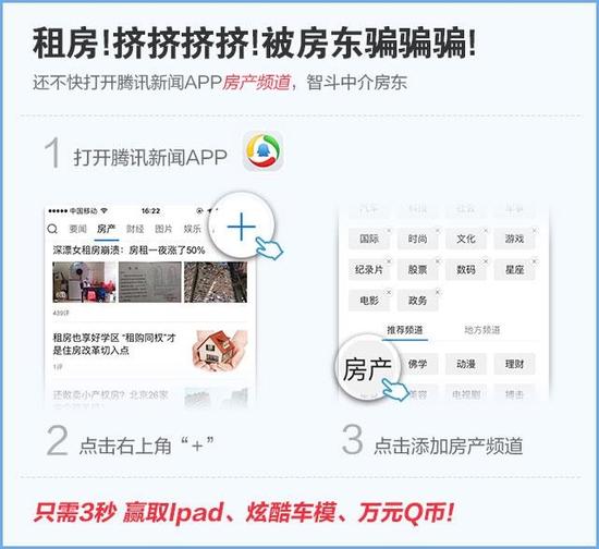 罗臻毓:凯德欢迎更多竞争者加入