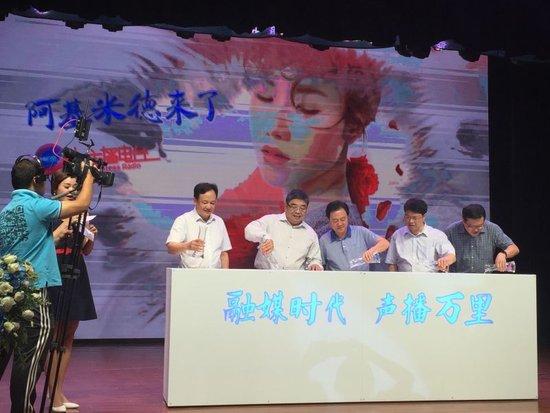 广西人民广播电台与阿基米德签署新媒体战略合作协议