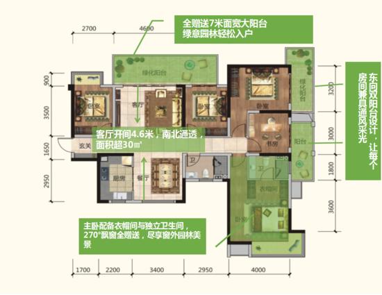 E5 152㎡五房户型图