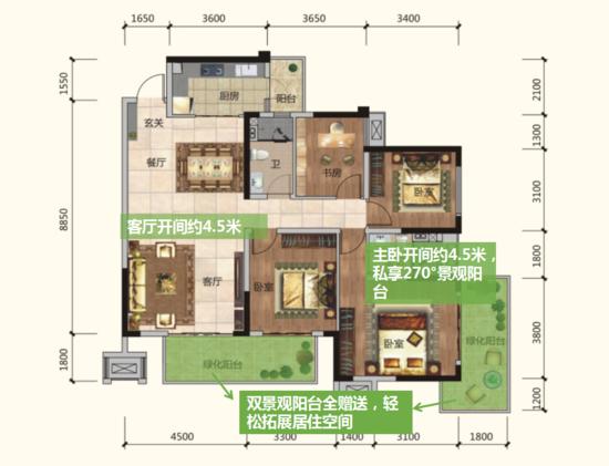 D3 137㎡四房户型图