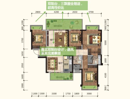E2 130㎡四房户型图