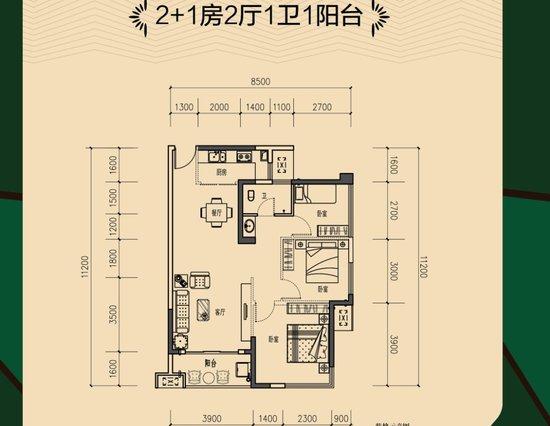 85平方的房子平面图