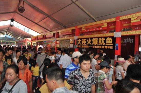 2014南宁东南亚国际旅游美食节9.13启幕盛况空前快百度攻略云主穿男图片