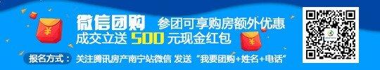 中海国际社区首期清盘在即 85-140平绝版四房火爆抢购