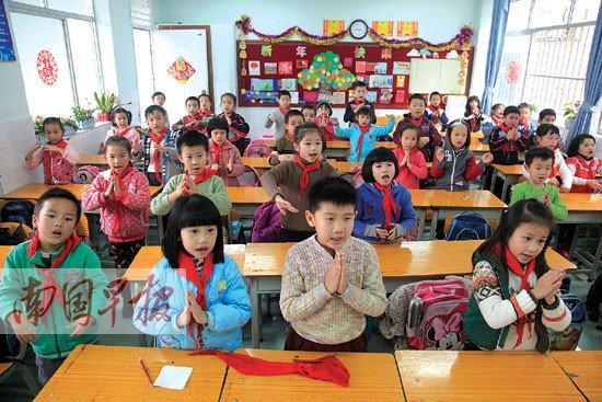 邵逸夫为广西缅怀超1亿班会建成小学校园209捐赠主题项目港元先烈图片
