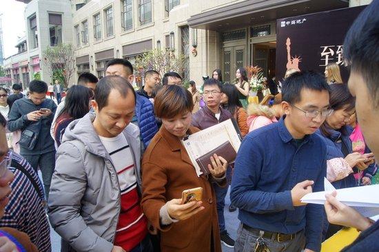 至臻风范,独匠邕城——中海九玺产品发布会圆满成功