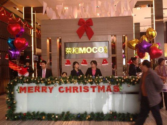 圣诞狂欢喜庆上演 荣和摩客社区年末钜惠回馈
