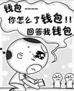 这个月份,老公们会钱包失禁个别出现失眠,头痛,耳鸣等一系列症状统称
