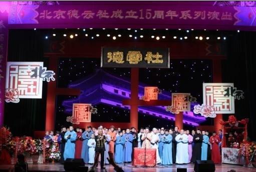 """中国""""喜巨人"""" 德云社11.24亮相绿地璞悦公馆!"""