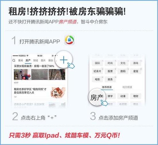 炒房客的四大门派!卖掉上海1套房,重庆买10套