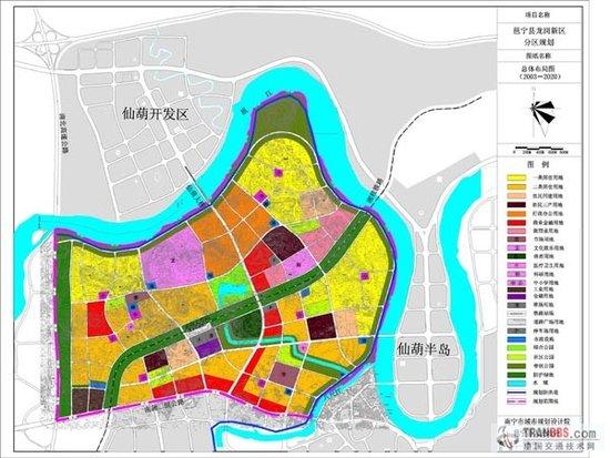 北京分区规划图
