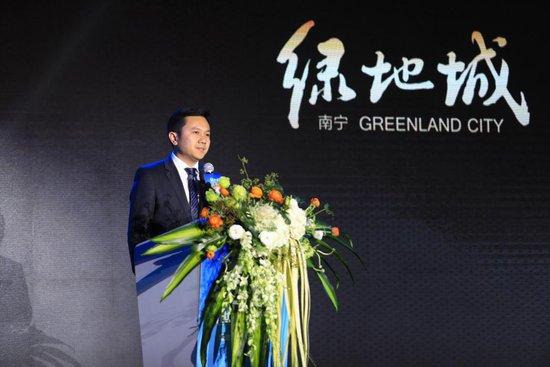 绿地城品牌发布盛典全城瞩目 数千人共鉴南宁未来