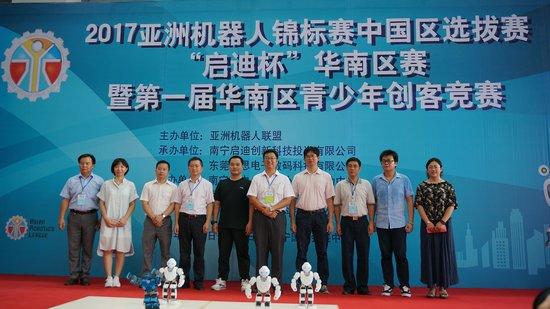 亚洲机器人锦标赛中国区选拔赛在南宁会展中心举行