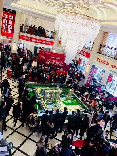 瀚林学府地铁金铺盛大首开热销2亿 再掀全城置铺热潮
