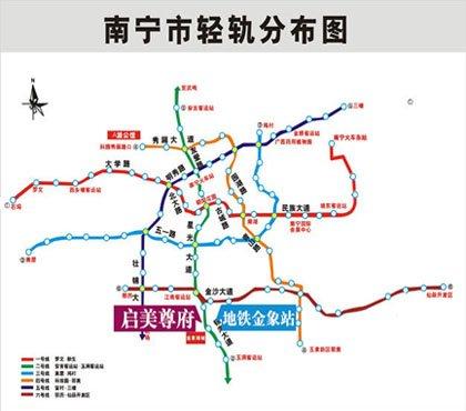 南宁地铁规划图