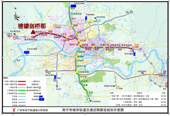 地铁1号线站点分布图-南宁将迎地铁时代 从此天涯若比邻