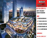 恒大国际中心:5+5商业模式