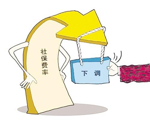 图为浙江省杭州市一社保大厅内,市民在办理社保业务. 东方ic 资料图
