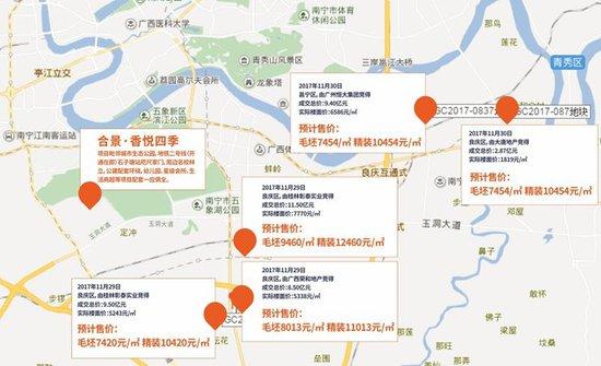 合景香悦四季年终钜惠 五象湖17万起住精奢三房!