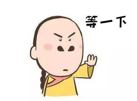 佛系生活可以,佛系买房?施主,使不得啊……