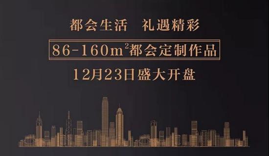 细节见真章——中海·九玺精装交付细节详解(上篇)