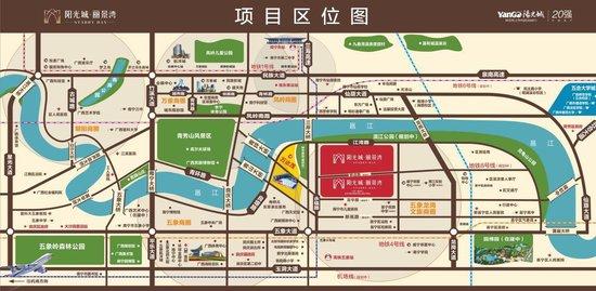"""88席阔景精品加推! 五象""""8""""字头房源强势来袭!"""