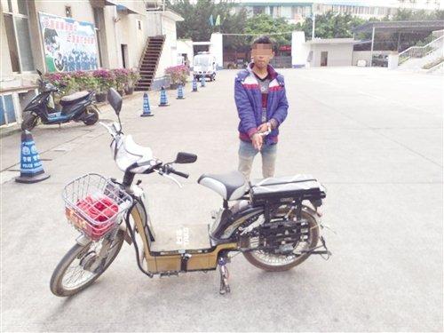 动车锁定警方客服聊天搞笑表情竟想骑去桂林位置偷电男子半途图片