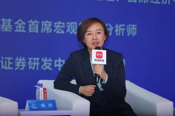 星石投资杨玲:关键环节统一监管 防范私募业务监管套利