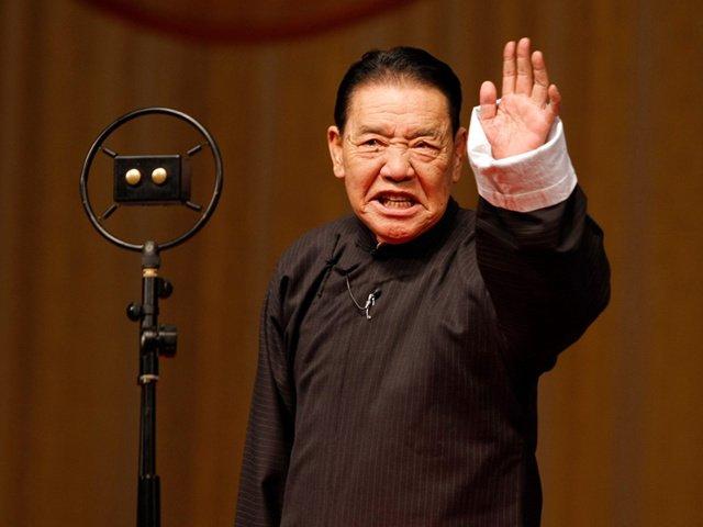 单田芳(1934年12月17日—2018年9月11日)