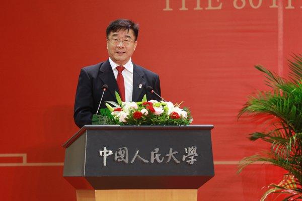 刘伟:人民币国际化报告成推动人民币国际化决策依据