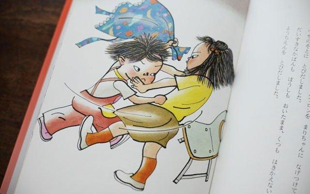 《さっちゃんのまほうのて》,讲的是残疾儿童的故事