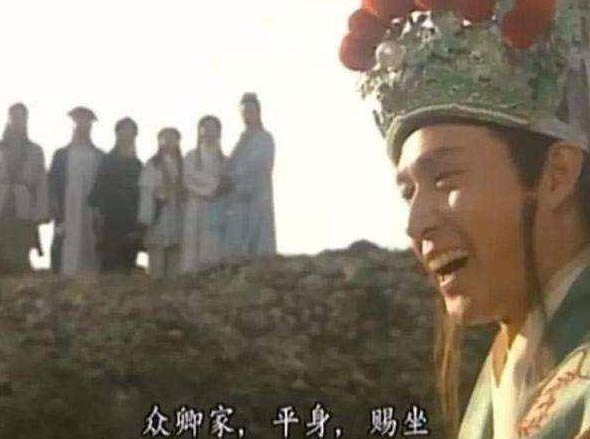 1997版《天龙八部》,慕容复的结局