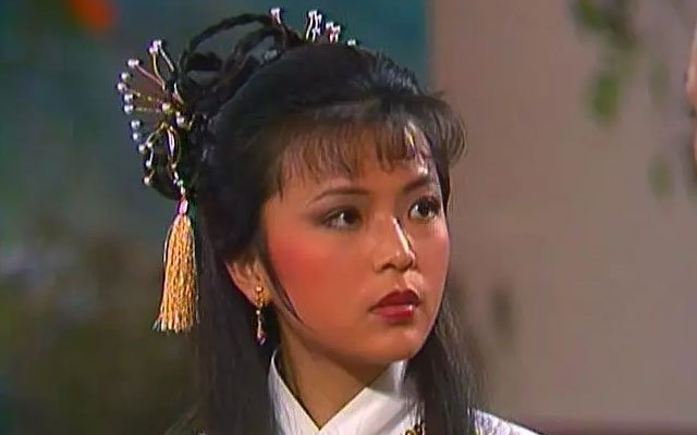 1982版《天龙八部》,陈玉莲饰演学霸王语嫣