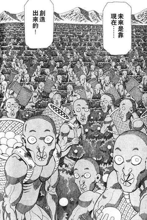 绿洲农场的新日本人,基因奴隶。谁掌握现在,谁就掌握过去,谁掌握过去,谁就掌握未来