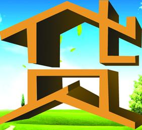 国务院:支持居民家庭首套自住购房等信贷需求 /></a>  <a href=