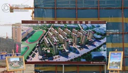 项目负责人轩和地产副总经理张英来详细介绍了澜山观邸项目的规划
