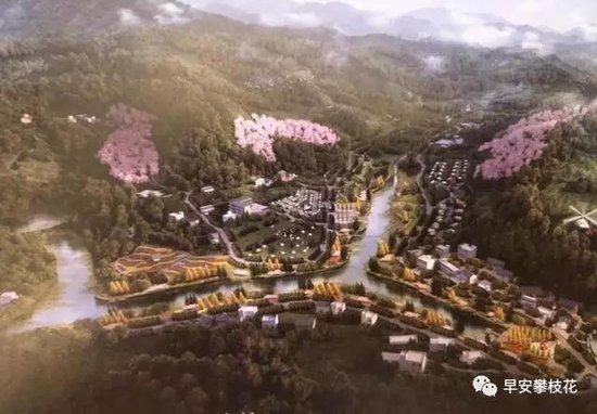 大喜讯!未来攀枝花将建成这些旅游度假乐园