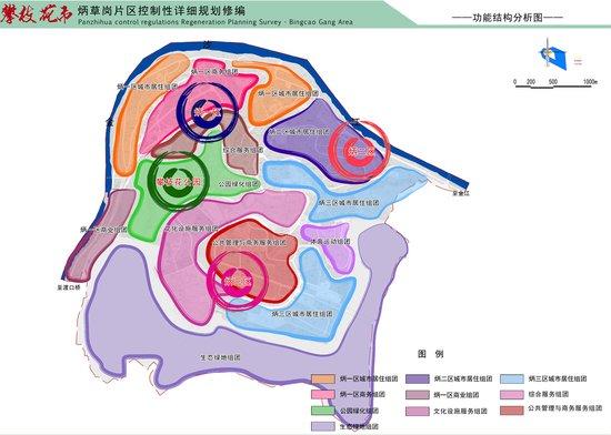 攀枝花这些片区都要重新规划 看看你住的地方将来啥样?