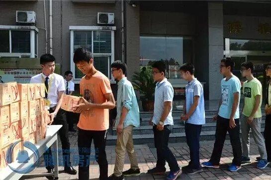 端午节助力高考学子 平顶山碧桂园携手腾讯房产送祝福